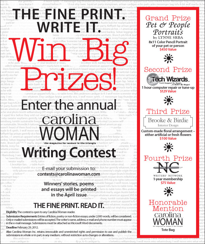 essay contest to win house